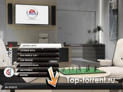 FIFA Manager 11 (2010) PC | RePack