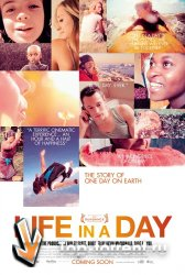 ����� �� ���� ���� / Life in a Day