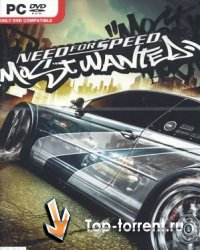 Need for Speed Most Wanted (Новая реальность)