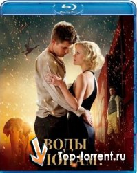 Воды слонам! / Water for Elephants (2011) DVDRip| Лицензия