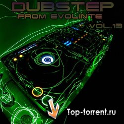 Сборник - DubStep from evolinte vol.13