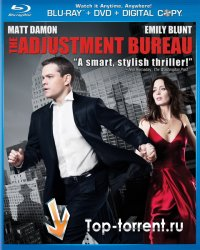 �������� ���������� / The Adjustment Bureau | ������ ����