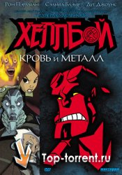 Хеллбой Animated: Кровь и Металл / Hellboy Animated: Blood & Iron