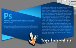 Adobe Photoshop CS5 Extended v12.1 | Portable