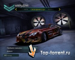 Need for Speed: Carbon Collector's Edition (2006) PC | Repack
