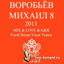RecordsG&Я - MIX & LOVE & G&Я - Vocal House Vocal Trance