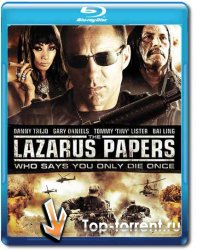 ������� ������ / The Lazarus Papers