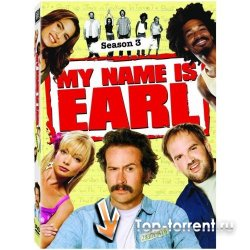 Меня зовут Эрл / My Name Is Earl / Сезон 3 / Серии 1-22