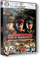 ������� / Officers
