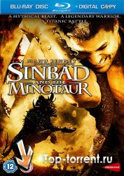 Синдбад и Минотавр / Sinbad and the Minotaur (2011)