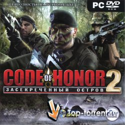 Code of Honor 2: Засекреченный остров / Code of Honor 2: Conspiracy Island