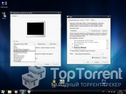Windows 7 Ultimate (x86) BlackShine