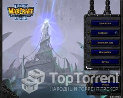 ������� ������� 3: ������� ���� - ��� ������� / Warcraft 3: Frozen Throne - Call of Elements