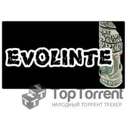 Сборник - Dubstep from evolinte vol.25
