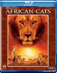 ����������� �����: ����������� �������� / DisneyNature: African Cats