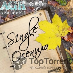 S1ngle - Осенило from AGR
