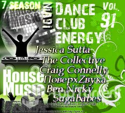 IgVin - Dance club energy