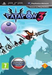 Patapon 3 [Patched] (FULL/ISO/RUS/PSP)