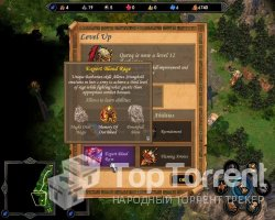 ����� ���� � ����� V - ���������� ���� / Heroes of Might and Magic V - Tribes of the East