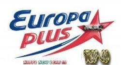 VA - Europa Plus Eurohit Top 40 [December]