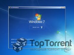 Microsoft Windows 7 2012 Enterprise
