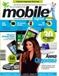 Mobile Digital Magazine �1-2 (������-�������) (2012)
