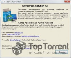 Driverpack Solution Tweekend Edition 12