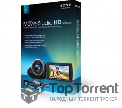 Sony Vegas Movie Studio HD Platinum