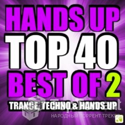 VA - Hands Up TOP 40