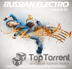VA - New Russian Electro Vol.16 (2012) MP3