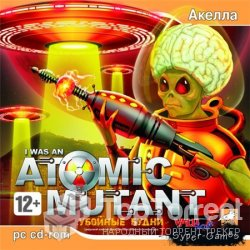 I was an atomic mutant: ������� �����