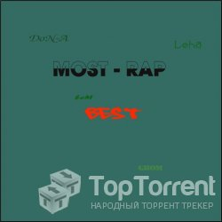 DoN-A, Лёха, SoM and GroM - Best Most-Rap