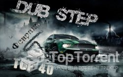 VA - Dubstep Top 2012 (February)