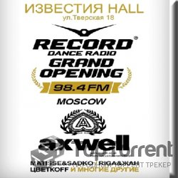 DJ Riga, MC Zhan - Live Mix @ Record Grand Opening (04.02.2012)