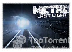Metro: Last Light [Full 12 min Playthrough E3] | Трейлер