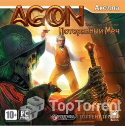 AGON. Потерянный меч / AGON. The Lost Sword of Toledo