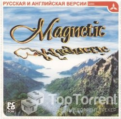 Magnetic: The Game of the Games