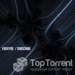 Eboxyde - Subscribe (2012)