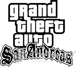 Grand Theft Auto: San Andreas - Back To Reality