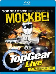 Top Gear Live � ������ (2012)