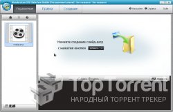 Wondershare DVD Slideshow Builder Deluxe (2012)