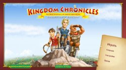����������� �������: ��� ���� �������� ���� ������ ����������� / Kingdom Chronicles - Collector's Edition