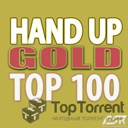 Hands Up Gold Top 100 (2012)