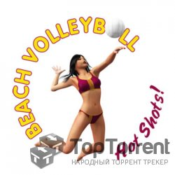 ������� �������� (Beach Volley Hot Sports)