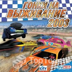 Гонки на выживание 2003 / Smash Up Derby / Demolition Champions