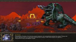 ������� WarCraft 3 - Reign of Chaos - ����������� ��������