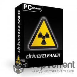 Driver Cleaner.NET