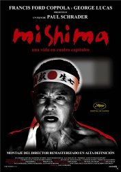 ������: ����� � ������ ������ / Mishima: A Life in Four Chapters (1985)