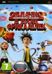 Cloudy With a Chance of Meatballs (PSP/2009/RUS)