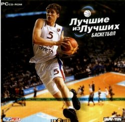 ������ �� ������: ��������� / International Basketball 2006